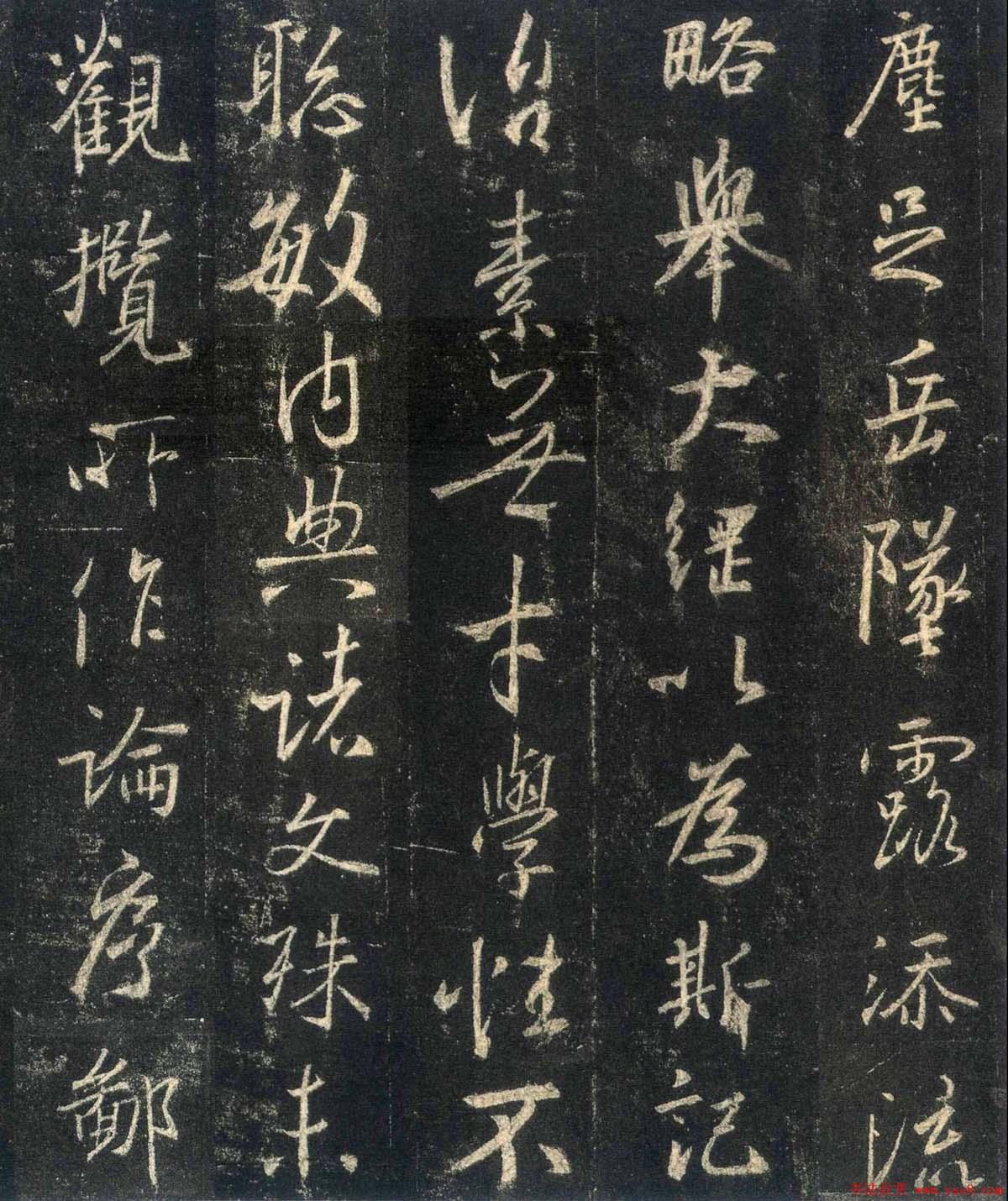王羲之书法欣赏 怀仁集字 大唐三藏圣教序图片