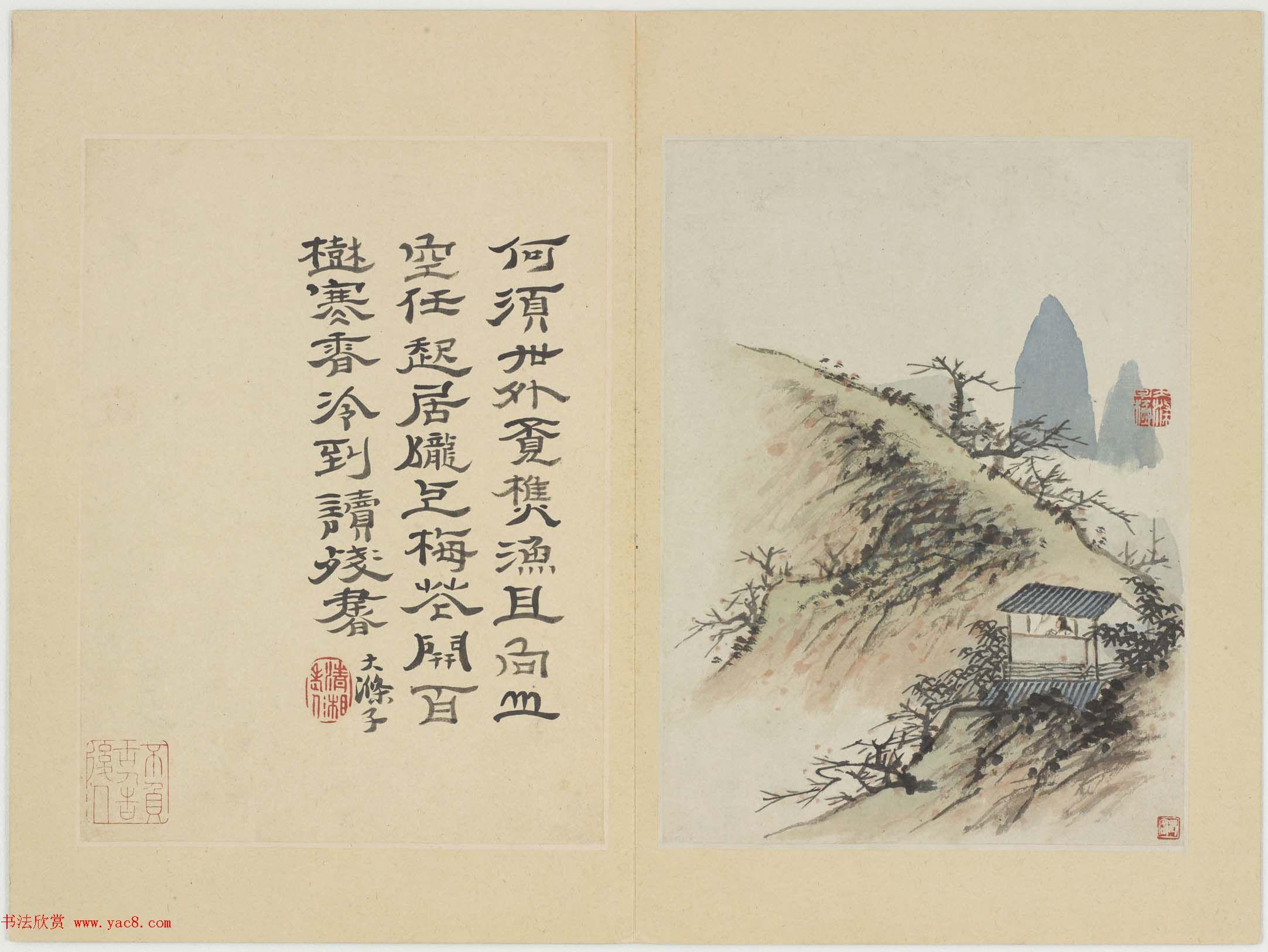 石涛字画欣赏《清湘老人写枝山诗意册》美国弗利尔美术馆藏