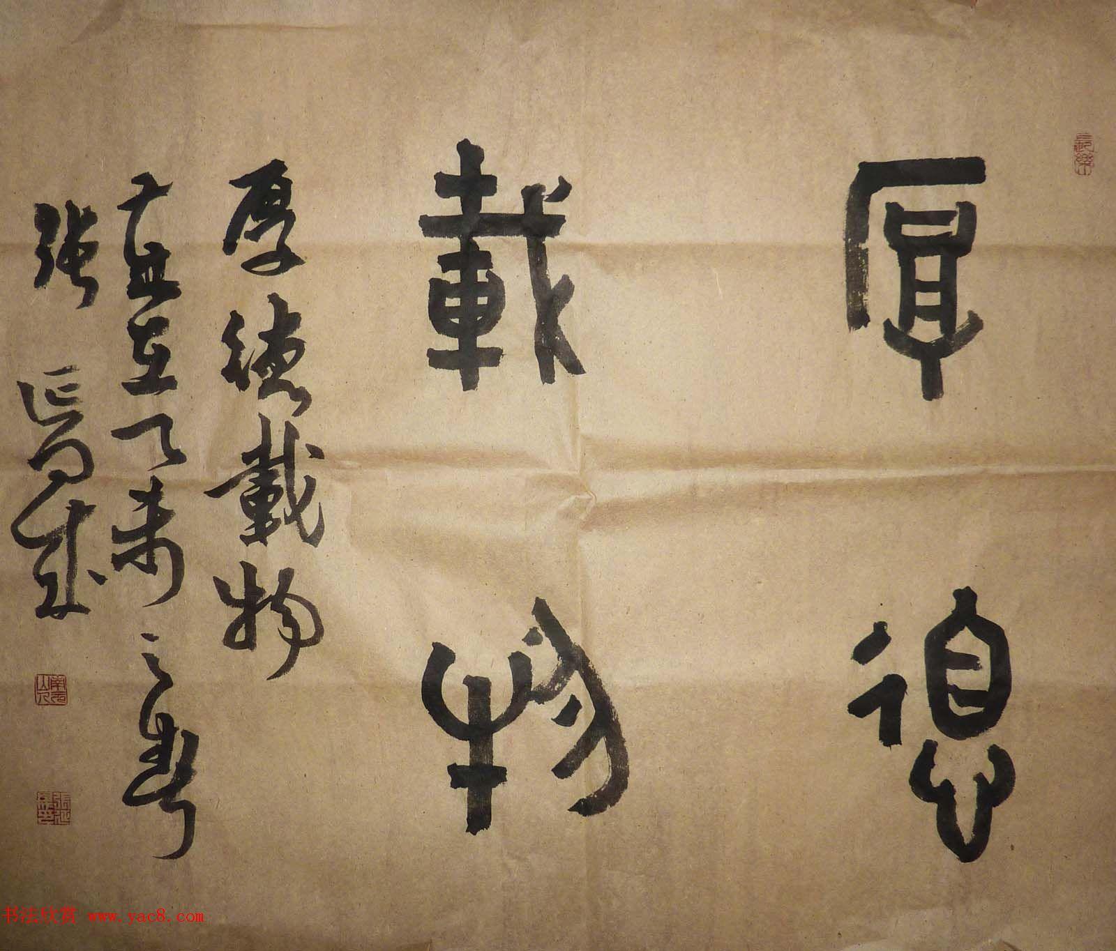 稿选刊 张延晟行草书法作品条幅与对联投稿作品书法欣赏