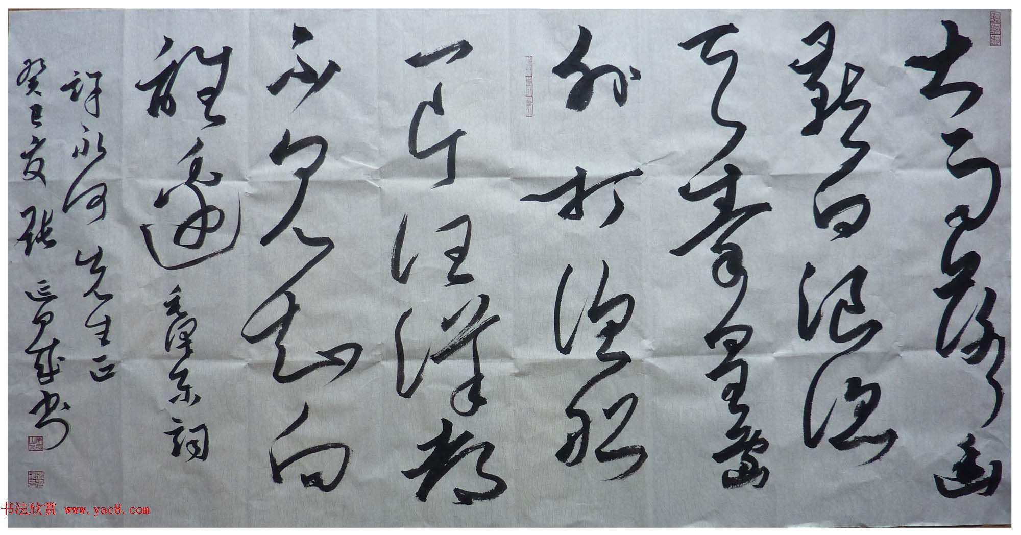 稿选刊 张延晟行草书法作品条幅与对联投稿作品书法欣赏 -来稿选刊