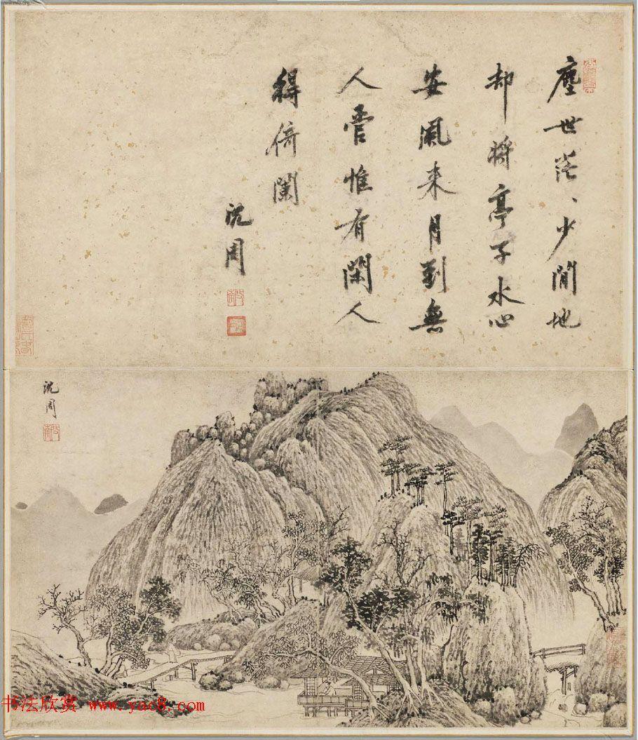 吴门画派之首沈周字画欣赏《诗画合璧图册》