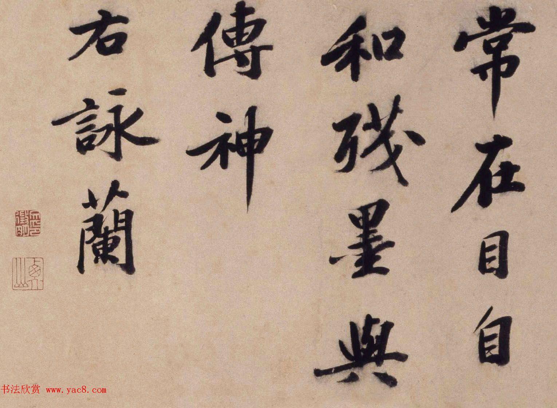 文徵明73岁书画欣赏《三友图卷》高清大图