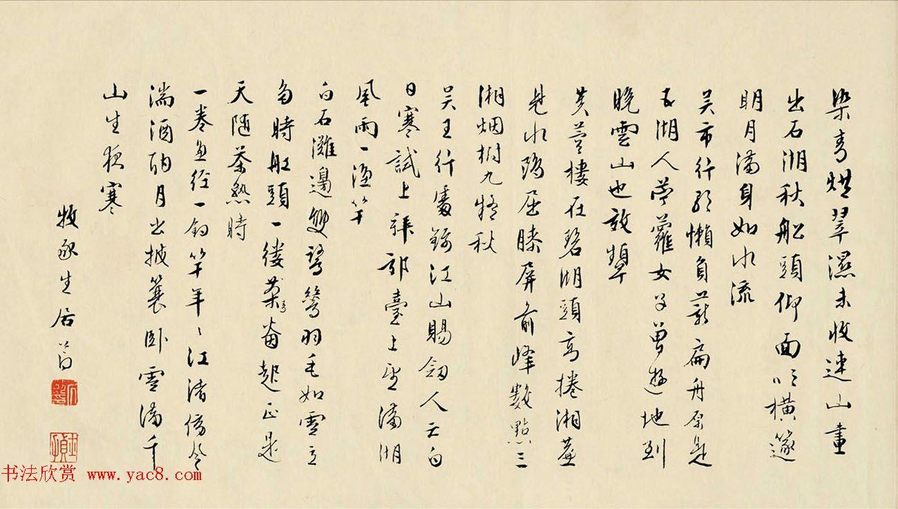 唐寅画卷欣赏:蕉叶睡女图+溪山渔隐图