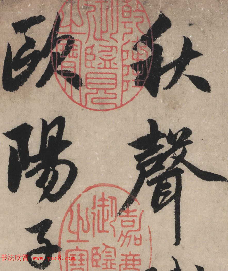 赵孟頫书法作品《秋声赋全卷》TIF下载