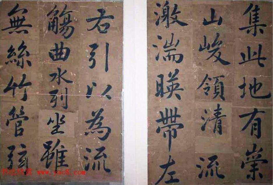欧阳询书《兰亭序》两种(高清) 文徵明临《兰亭序》之一(89岁临本)图片