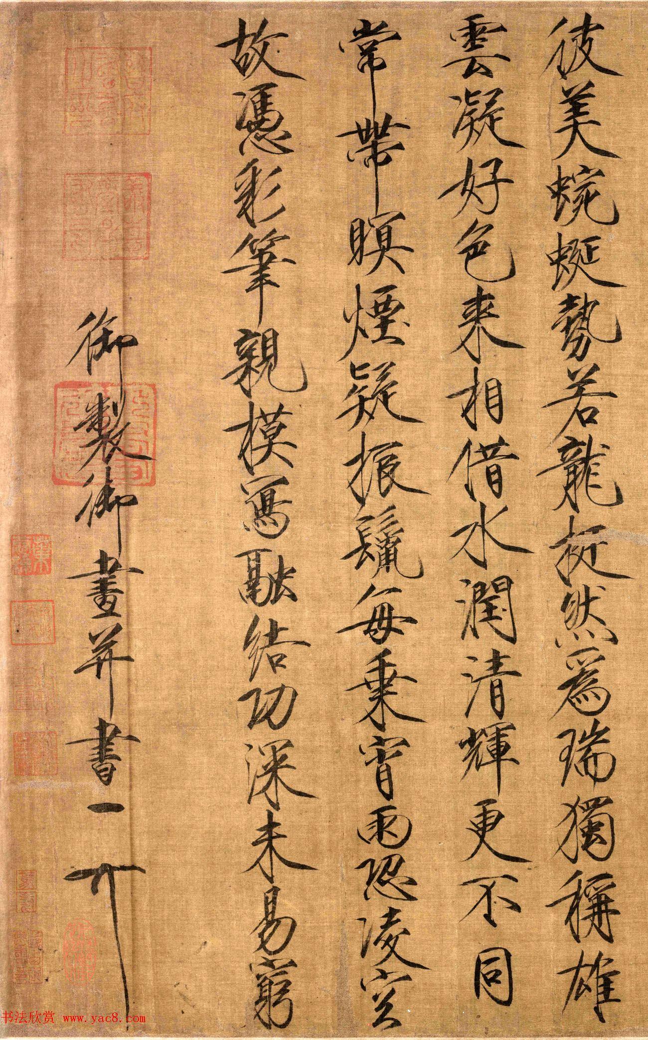 北宋赵佶书画欣赏《祥龙石图卷》高清