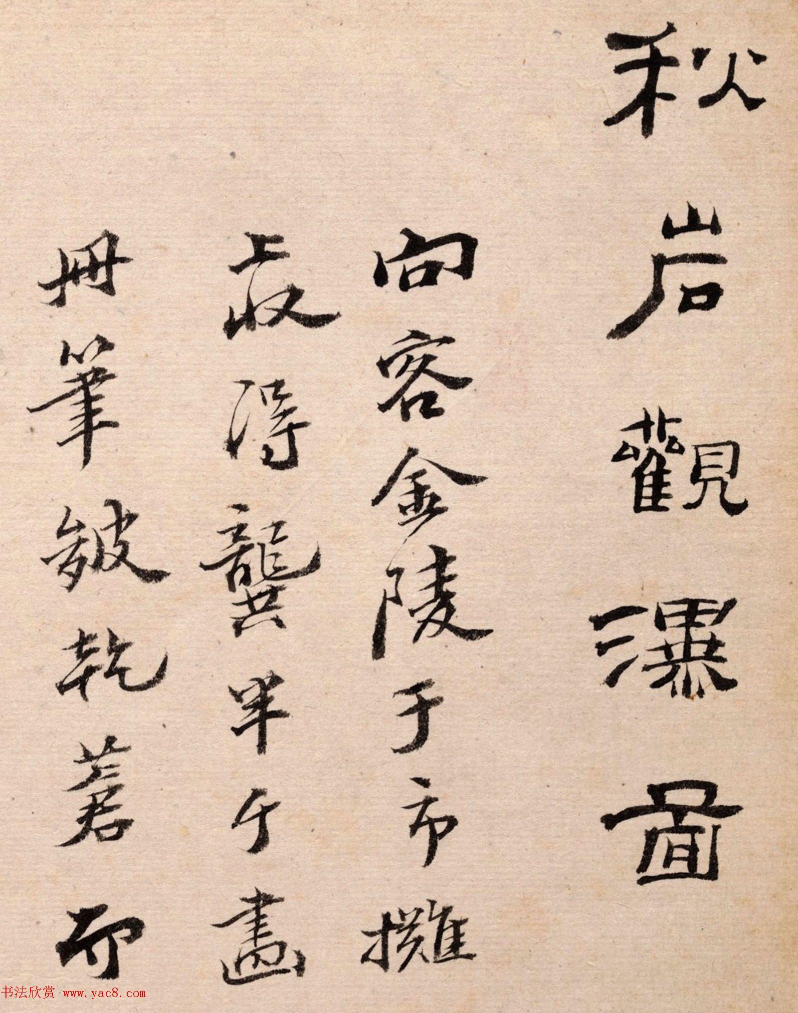 清代高凤翰书法字画欣赏《山水册》