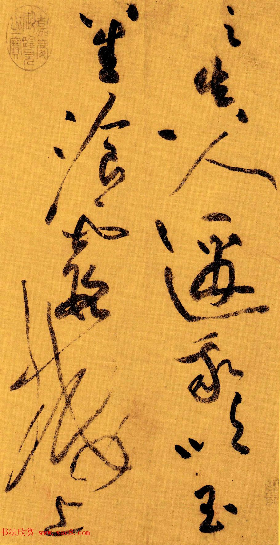 黃庭堅草書賞析《李白憶舊遊·寄谯郡元參軍詩卷》