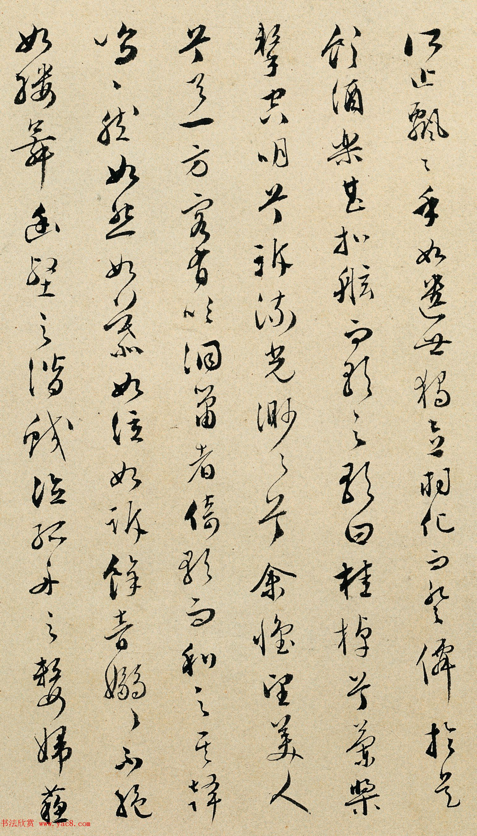 文彭行草书法赤壁赋高清大图欣赏