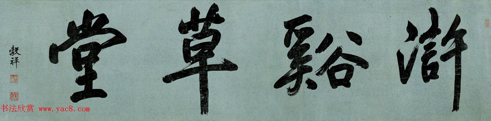 文徵明字画赏析《浒溪草堂图》