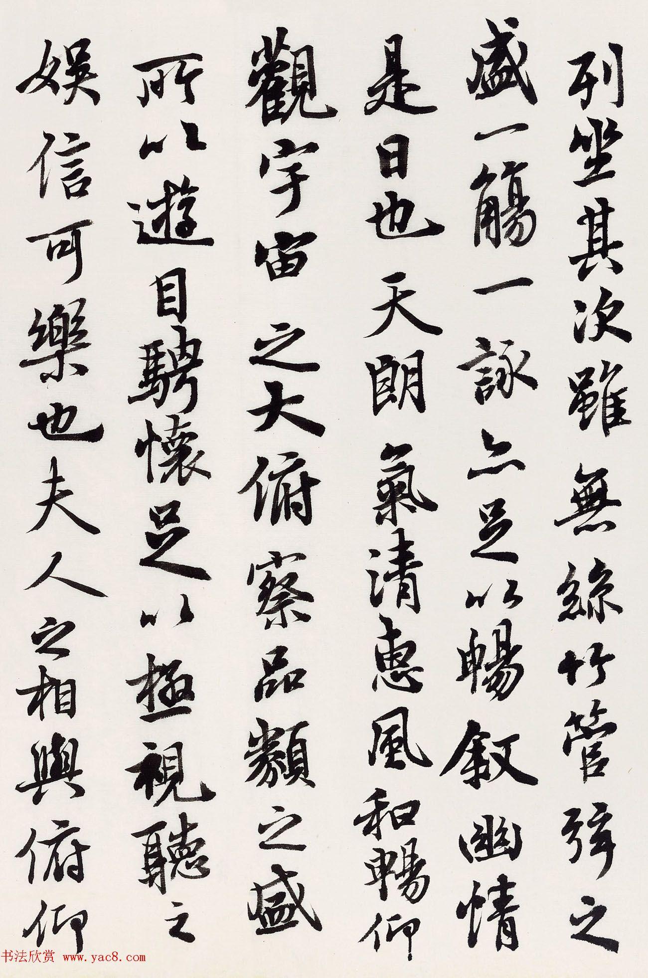 著名书法家曹宝麟临兰亭序大图欣赏