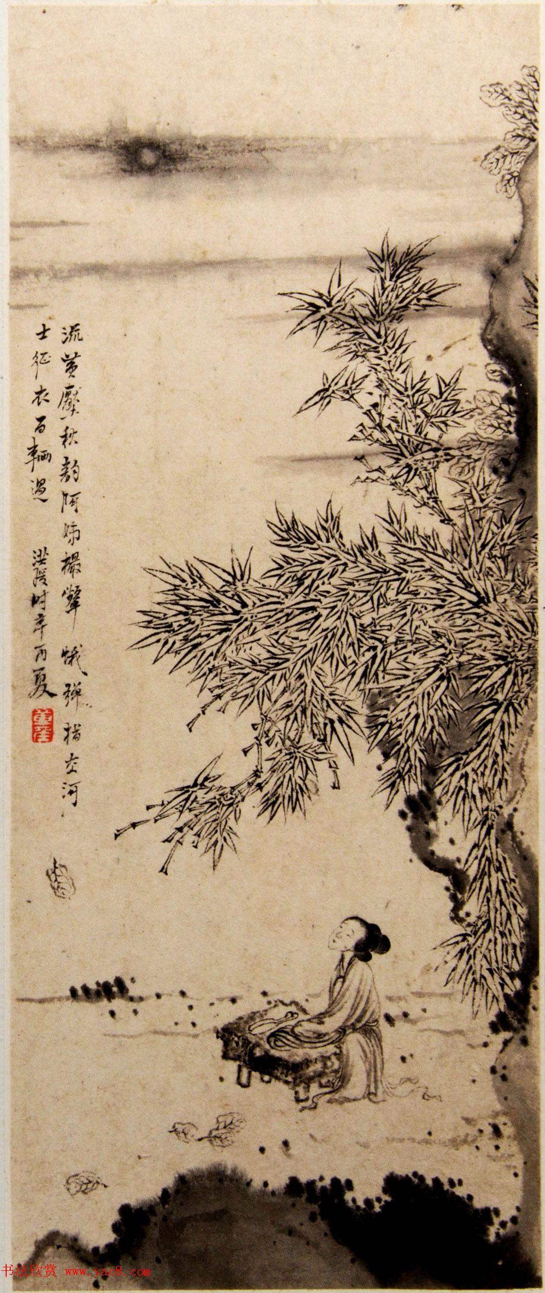 陈洪绶书法字画《明陈章侯画册》