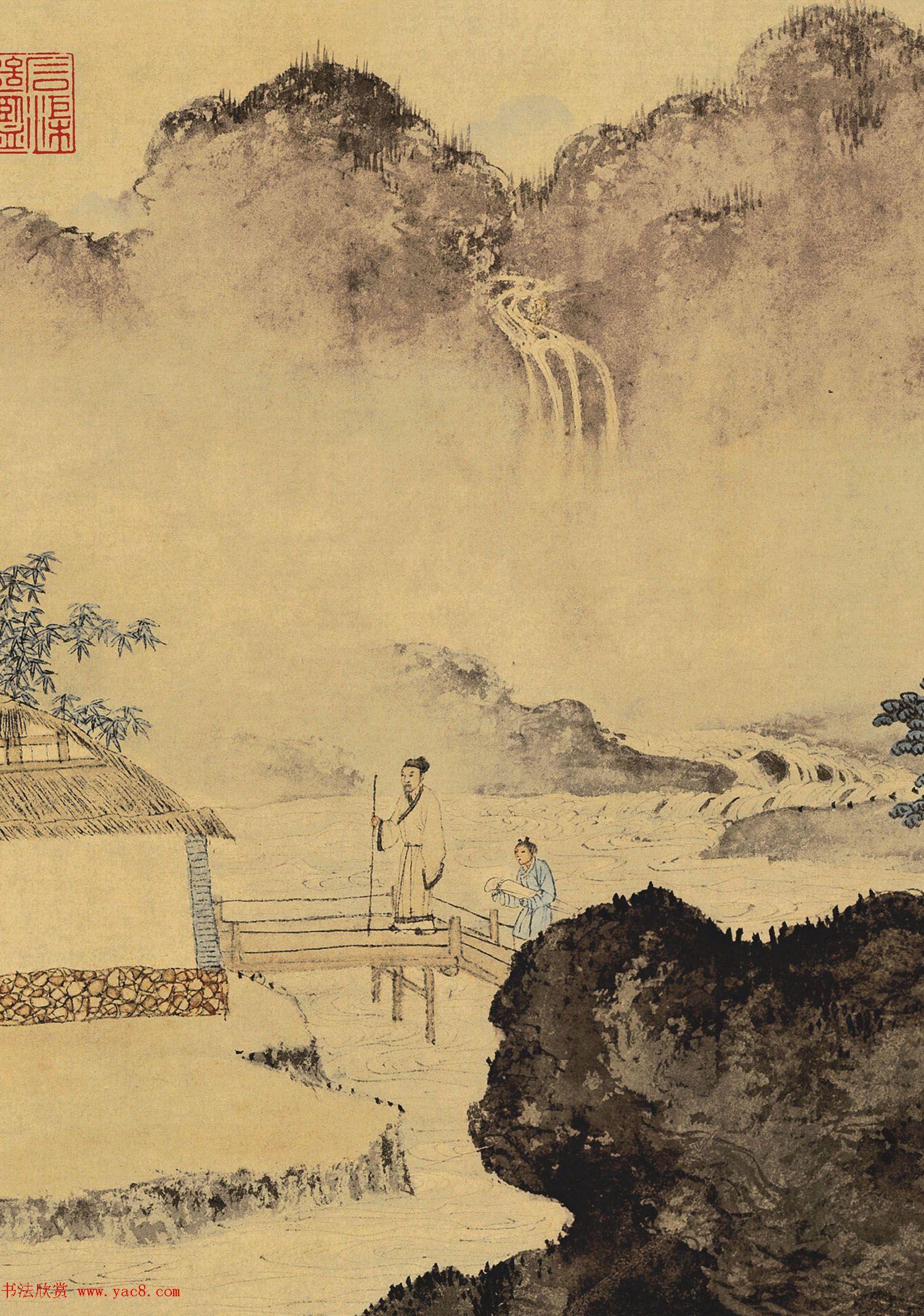 唐伯虎书法字画欣赏《唐寅事茗图卷》