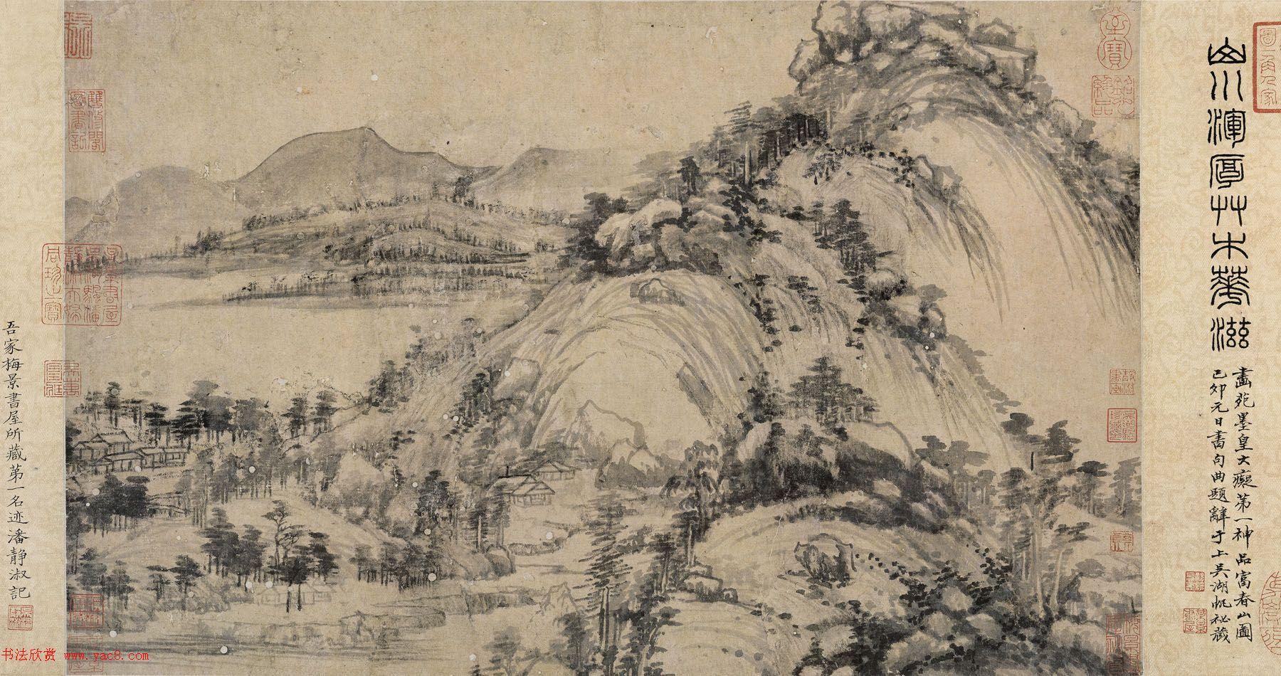 国宝档案《富春山居图》的历史故事