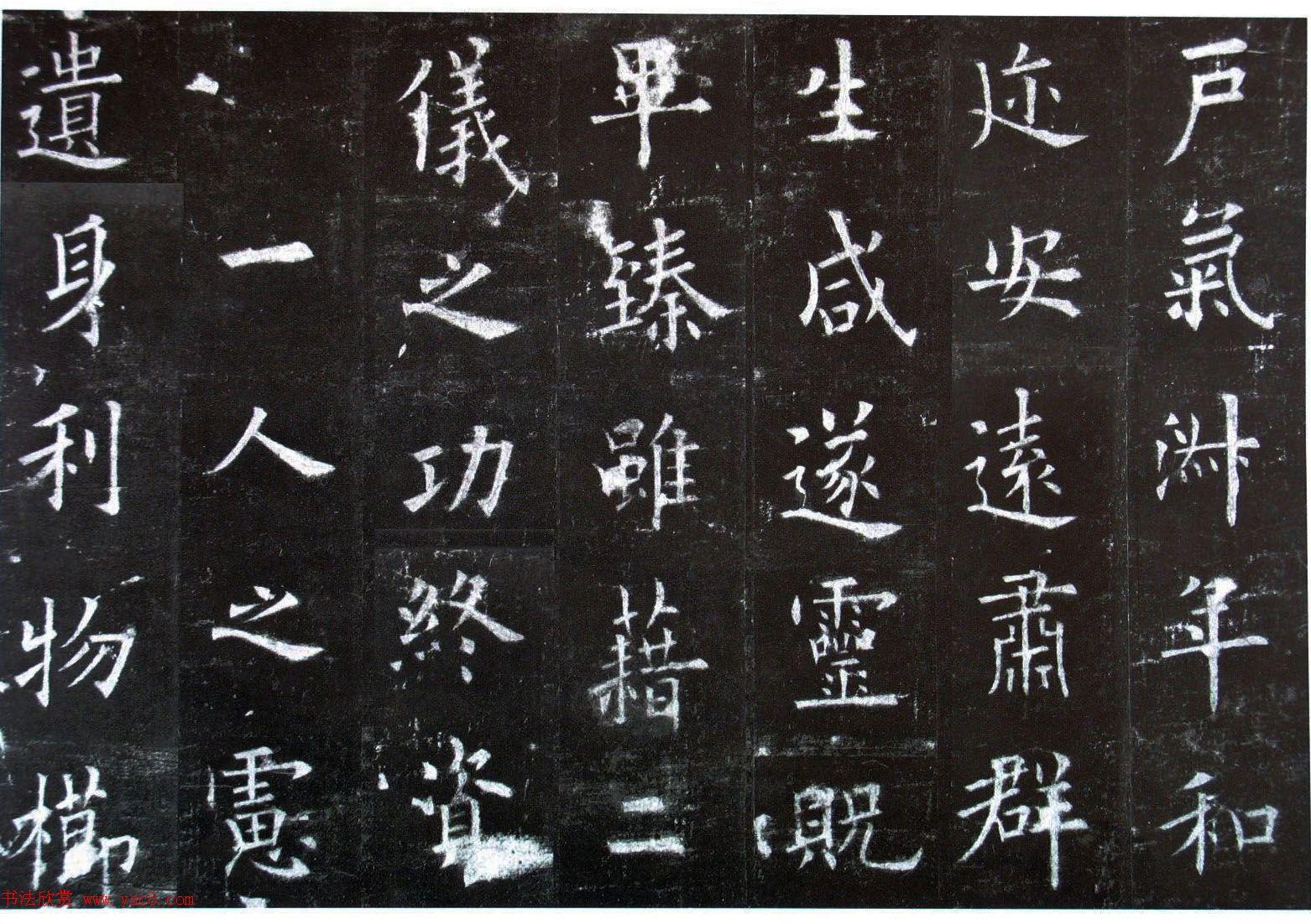 楷书第一《欧阳询九成宫醴泉铭碑》剪裱本