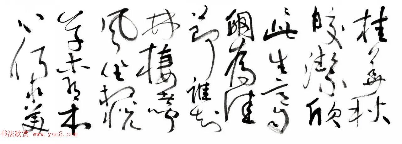 书坛泰斗沈鹏最新大作《草书张九龄感遇四首》