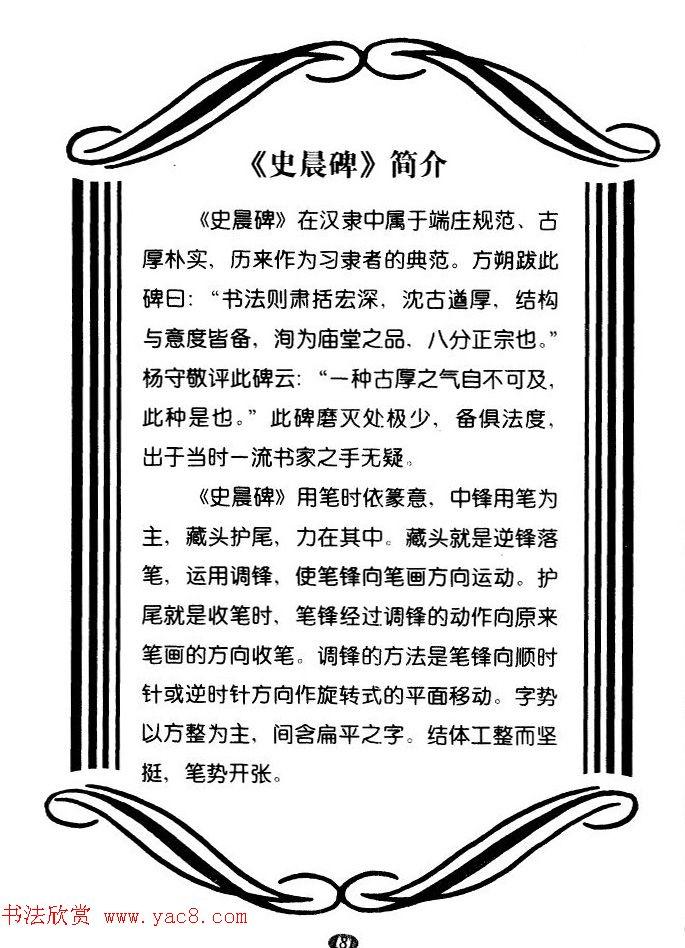 汉代小墓葬结构图