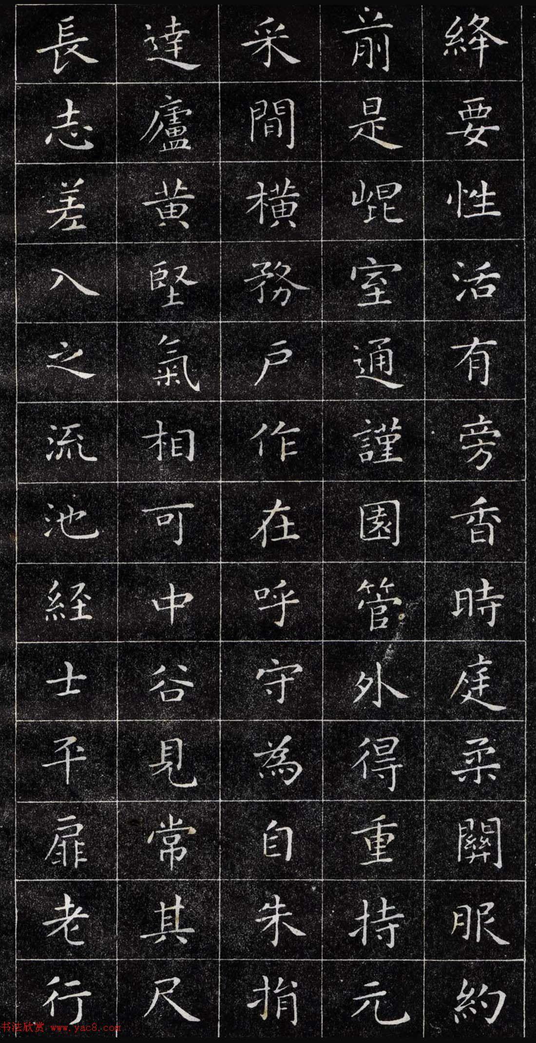正楷字体范本 王羲之小楷字帖 第5页 楷书字帖 书法欣赏图片