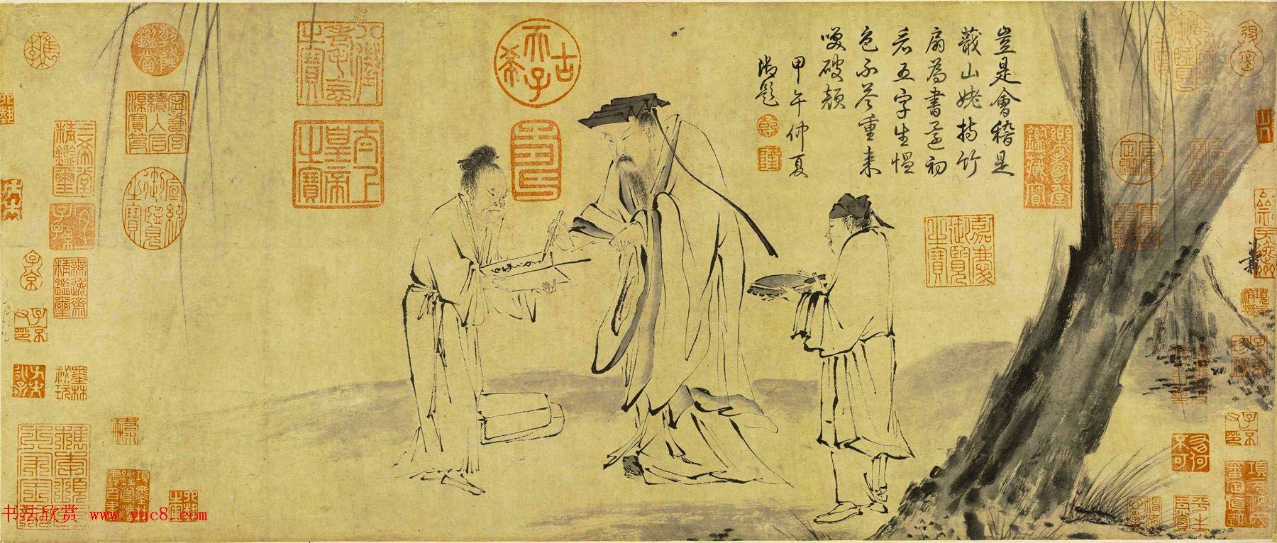 南宋梁楷简笔人物画《右军书扇图》卷