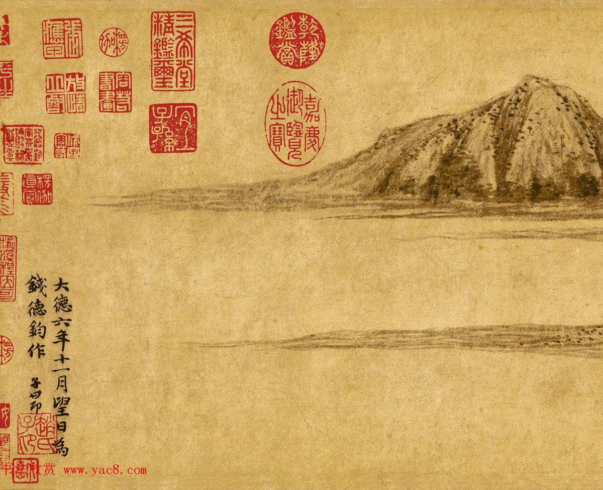 赵孟頫字画欣赏《水村图卷》大图