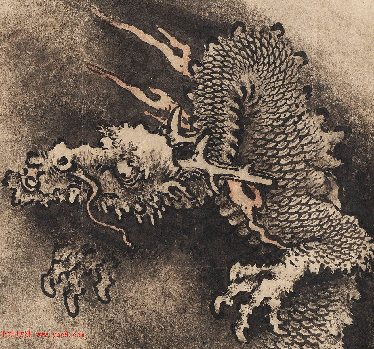 南宋画家陈容绘《九龙图》_美国馆藏