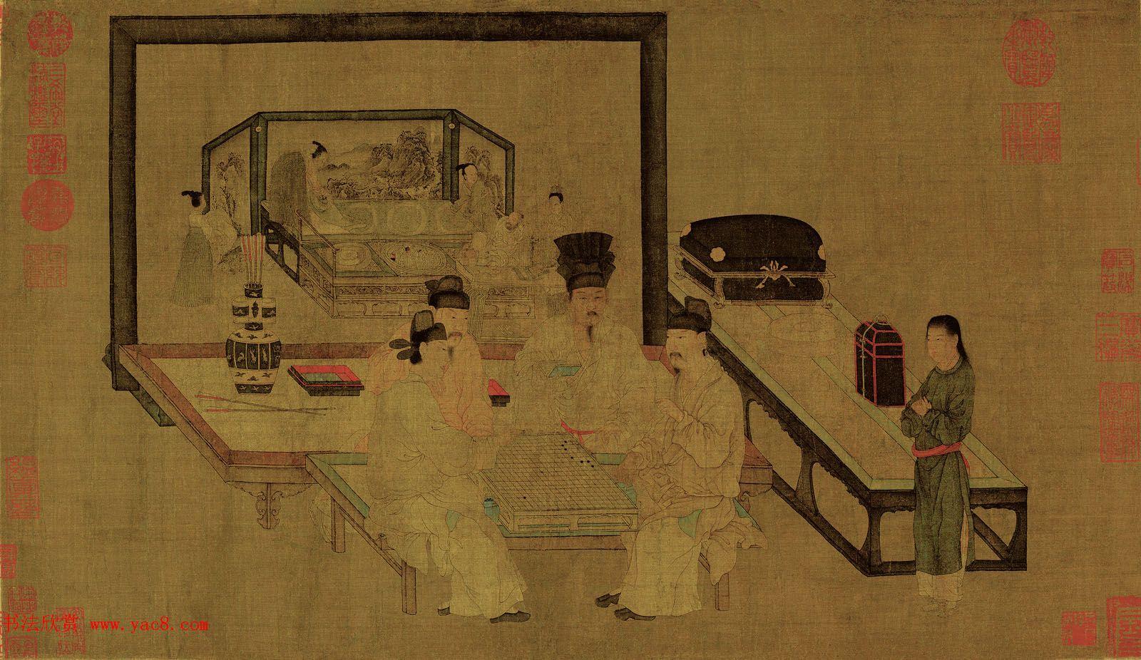五代南唐画家周文矩 重屏会棋图 两种