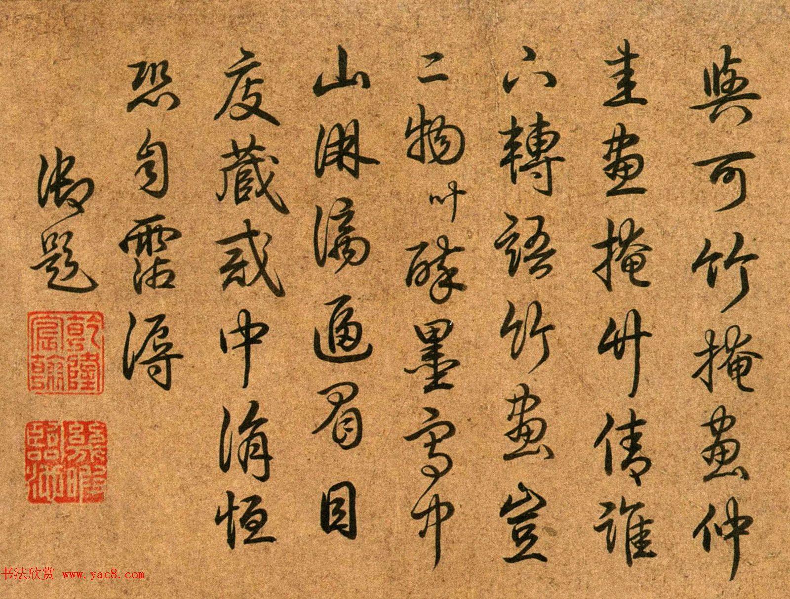 元代书画家吴镇57岁绘中山图卷
