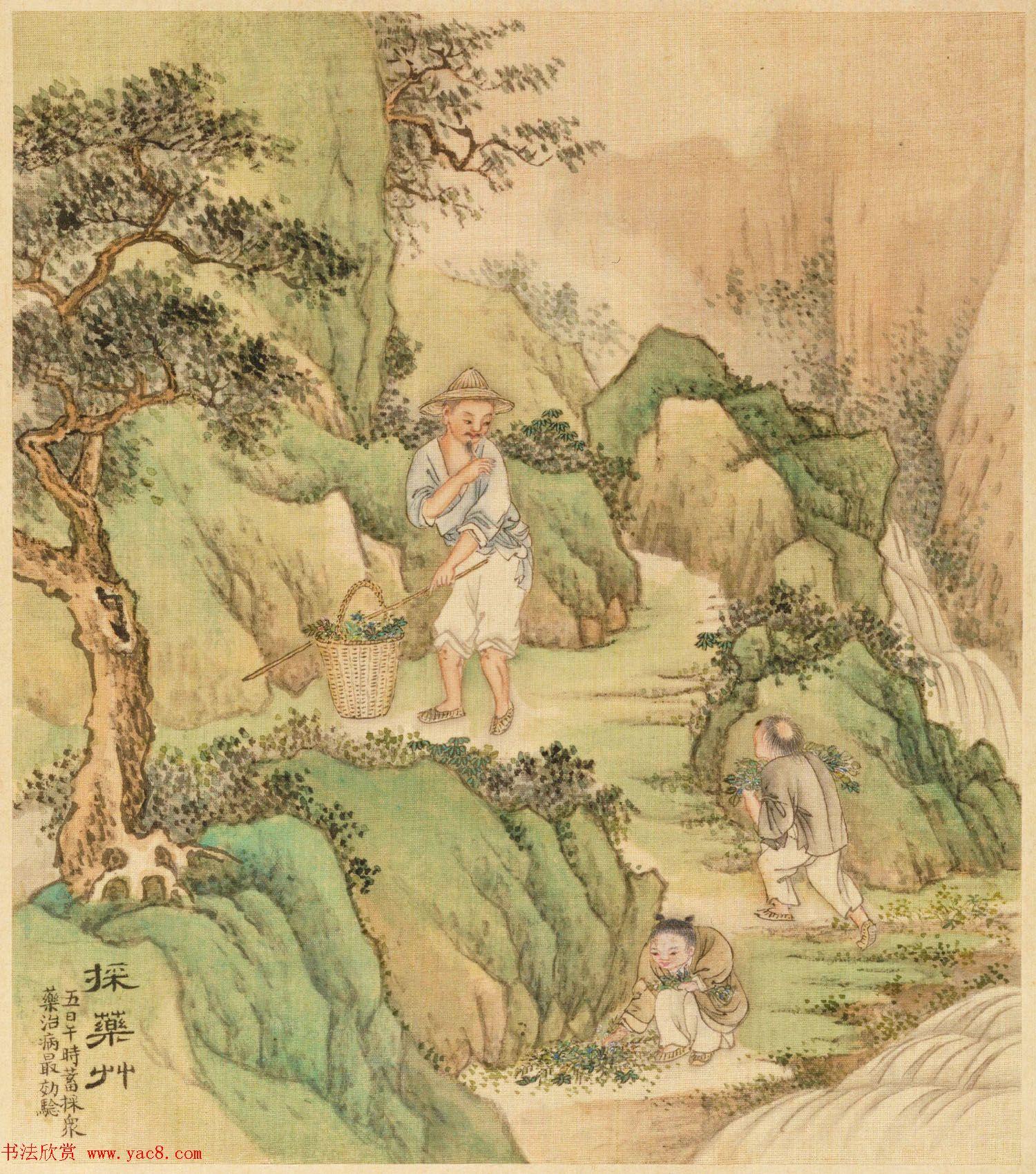 清代画家徐扬绘《端阳故事图册》