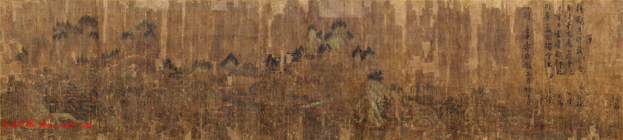 唐代著名诗人王维绘画作品欣赏