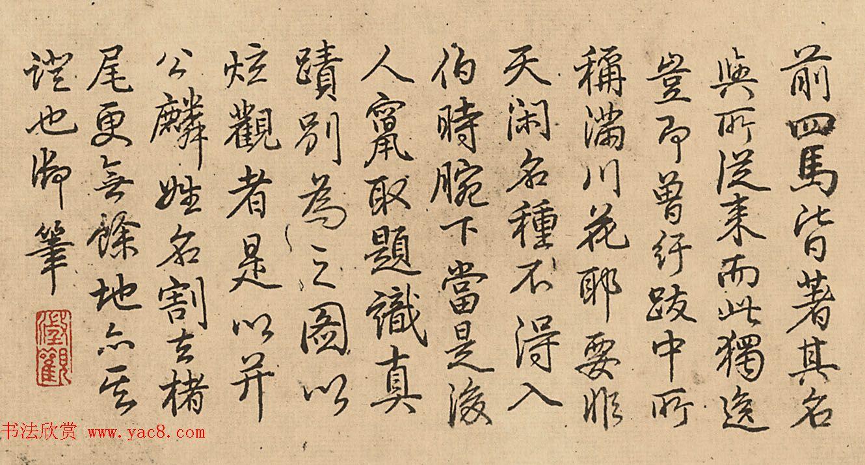宋代传世名作李公麟《五马图》乾隆题文