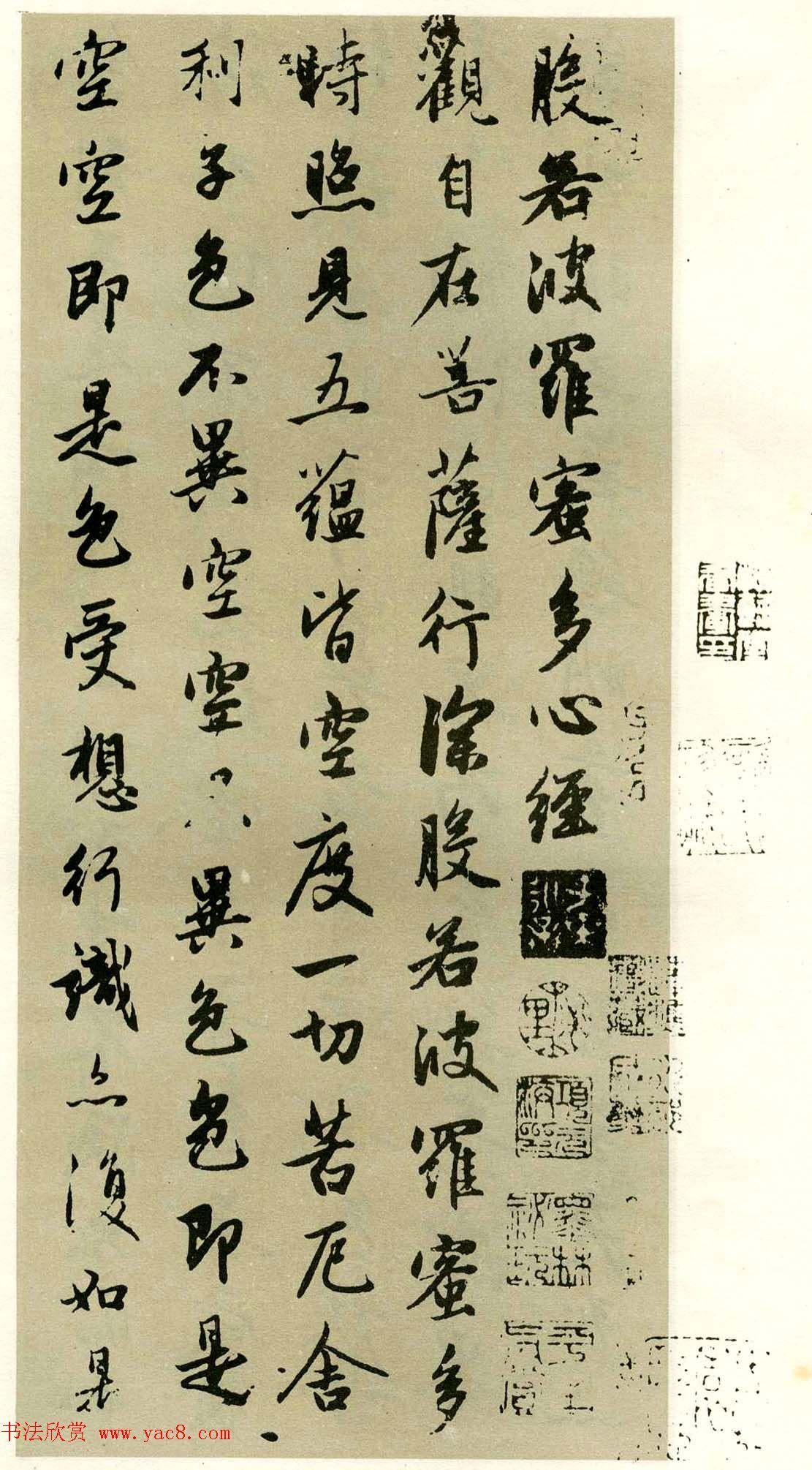 赵孟頫竖幅作品《松雪道人奉为日林和上书心经》