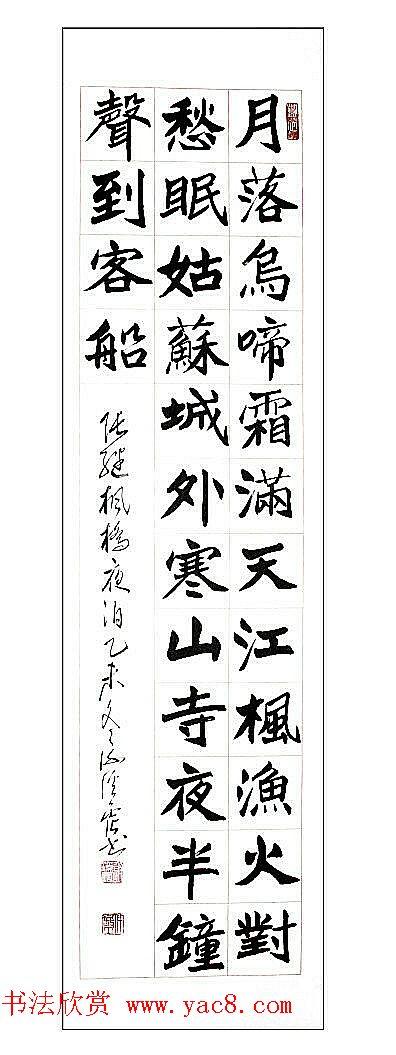 来稿选刊_谢希占书法作品5幅