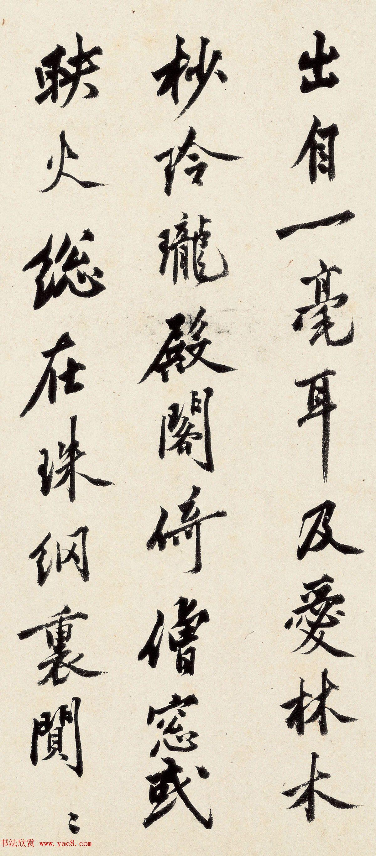 明朝沈周67岁行书手卷《千人石夜游》