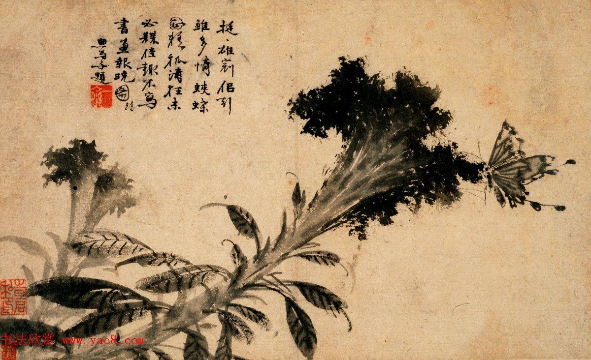 明代郭诩书画欣赏《杂画册》