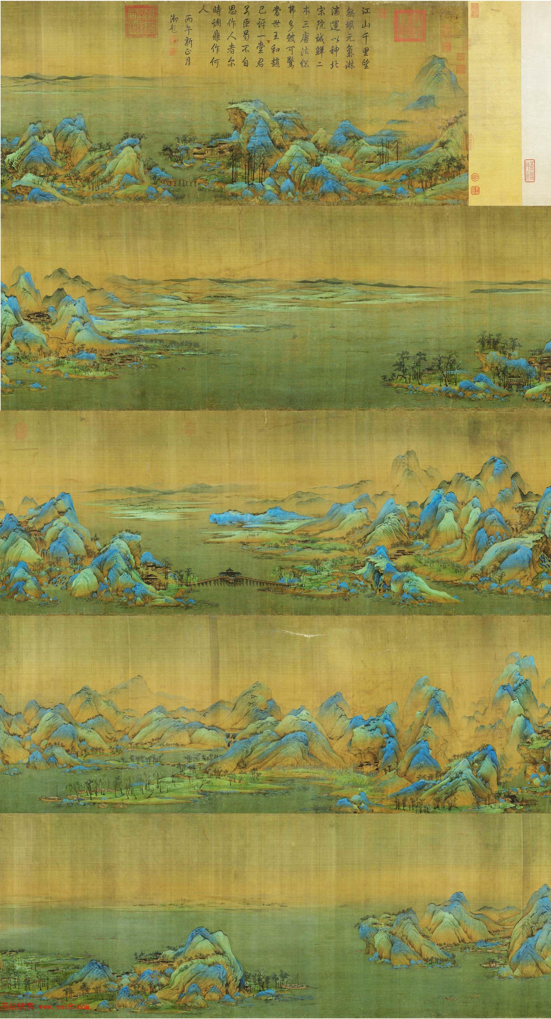 北宋王希孟传世名画《千里江山图》