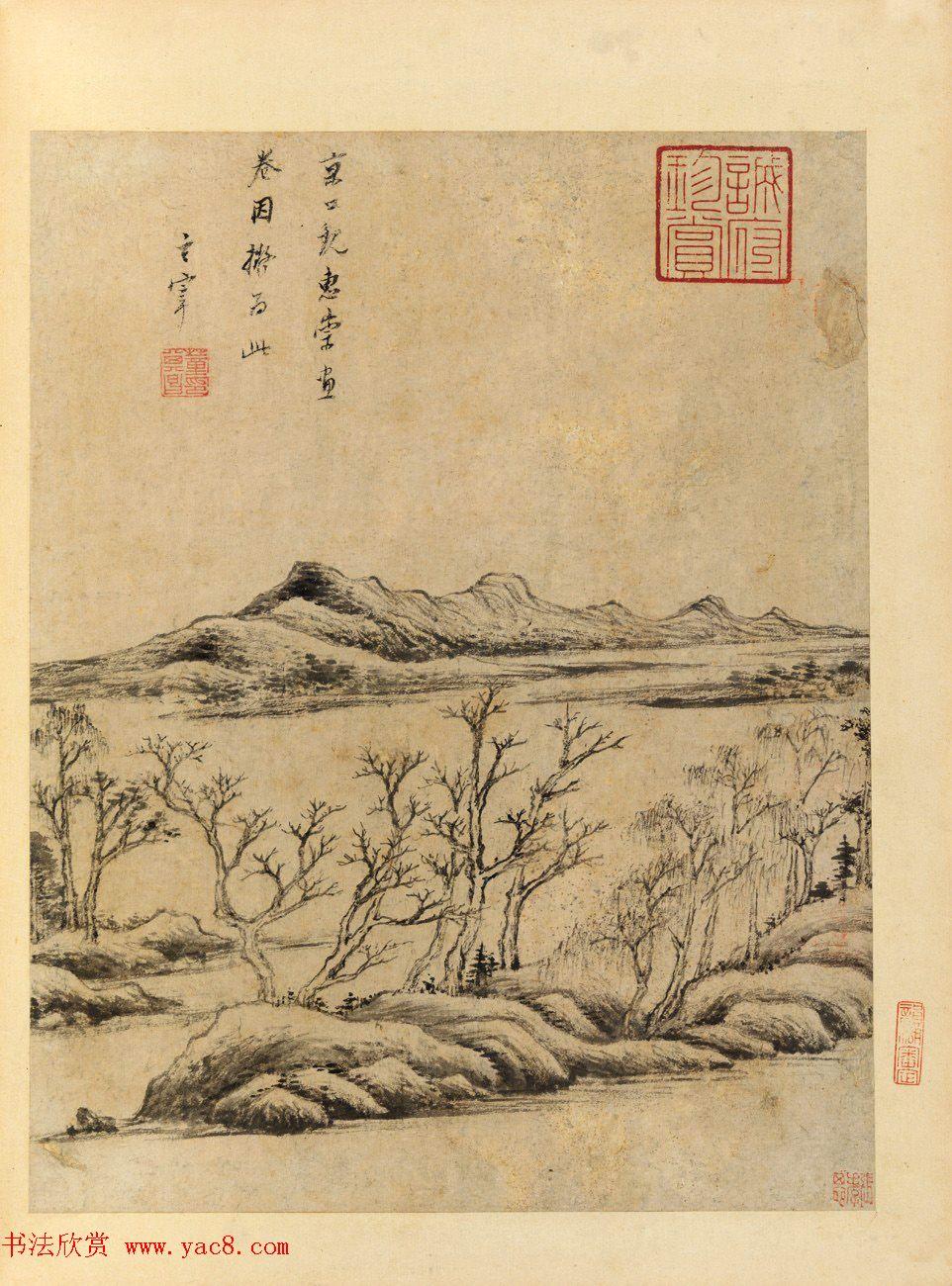 董其昌59岁书画合璧山水小景册页