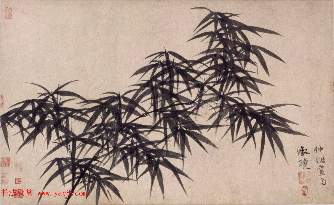 管道昇书画欣赏《秋深帖》+《墨竹图》