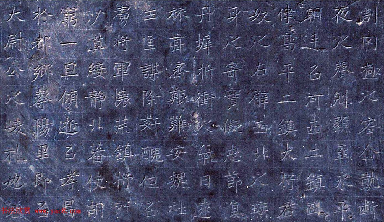 北朝墓志精品《魏恒州大中正于景墓志》