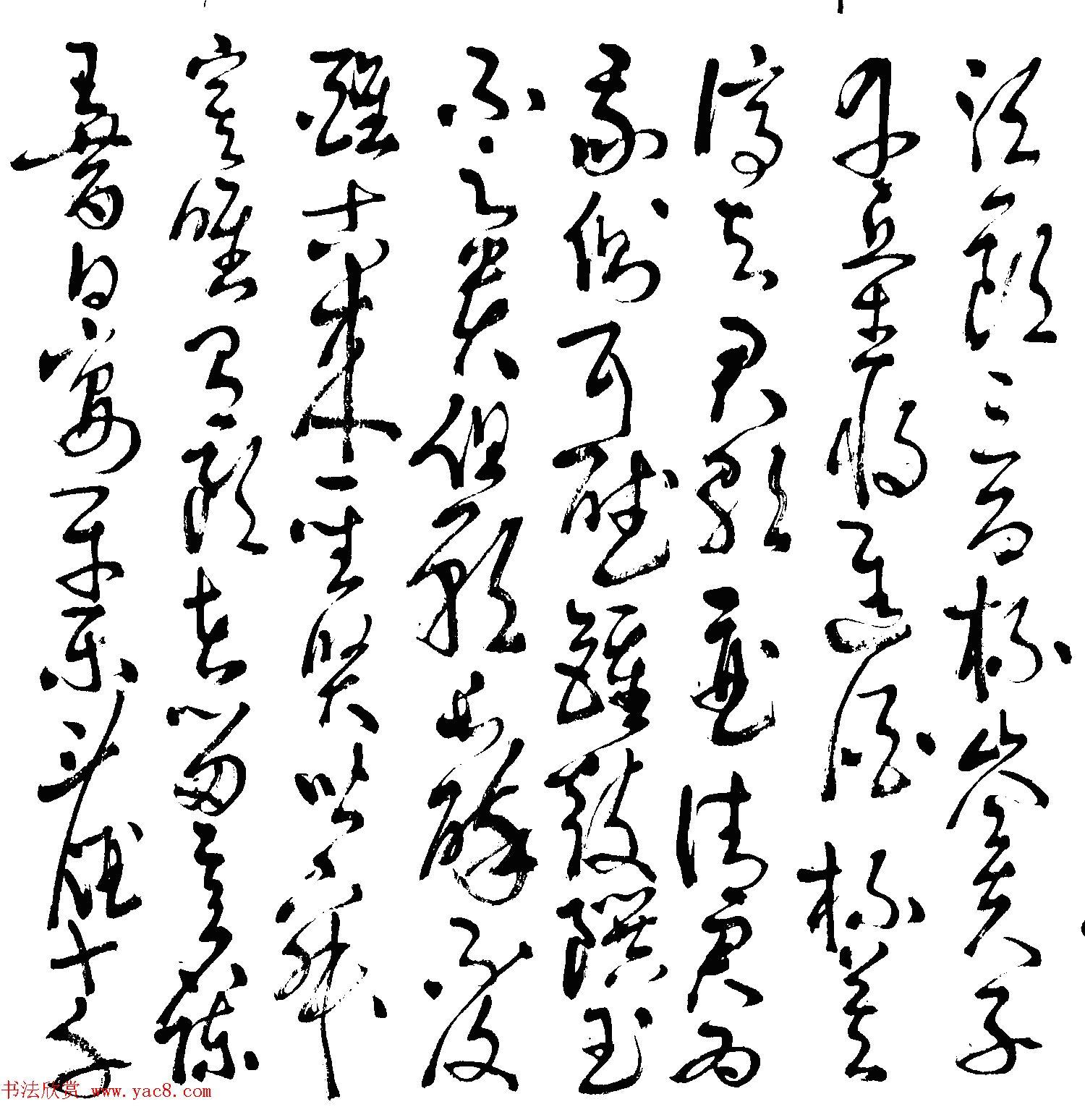 李军文书法作品将进酒+沁园春雪