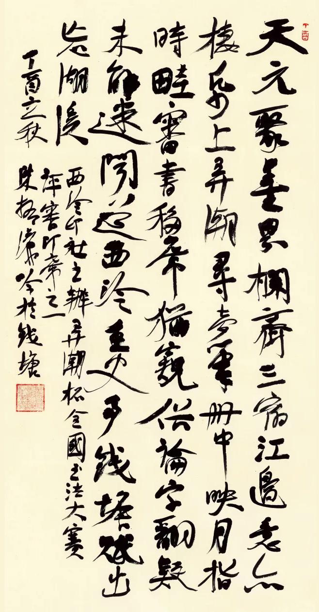 """首届""""弄潮杯""""钱塘江全国书法大赛获奖作品"""