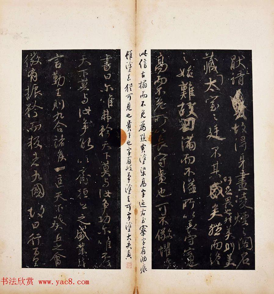 何绍基、何绍业、何绍京三兄弟书法跋语