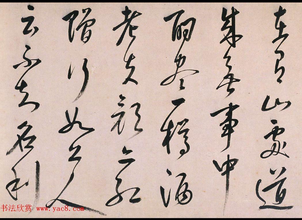 清代孙岳颁62岁行书《隐居诗卷》