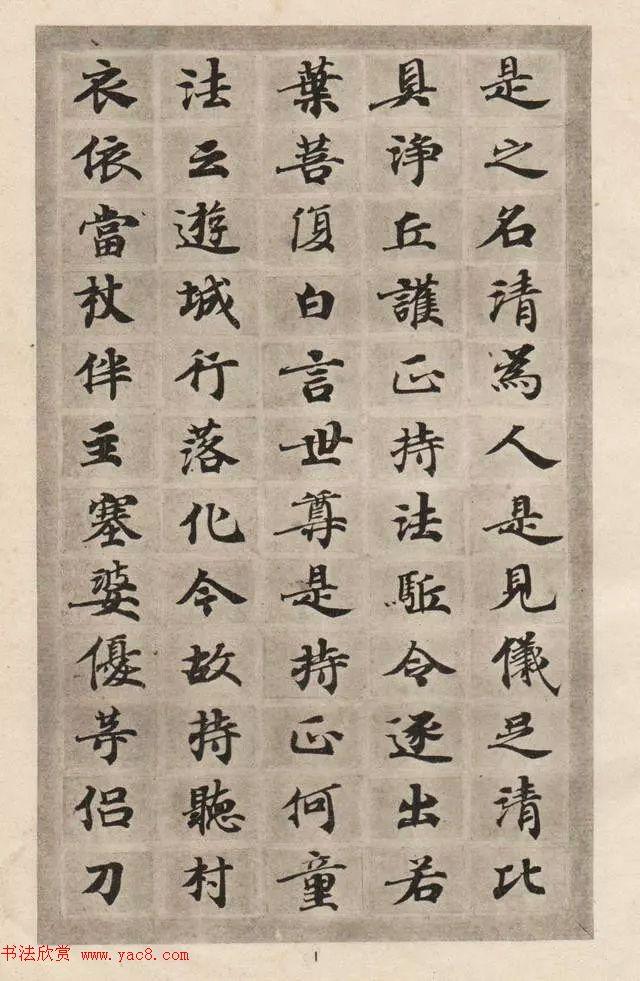 1978年出版的老字帖《大般涅槃经》
