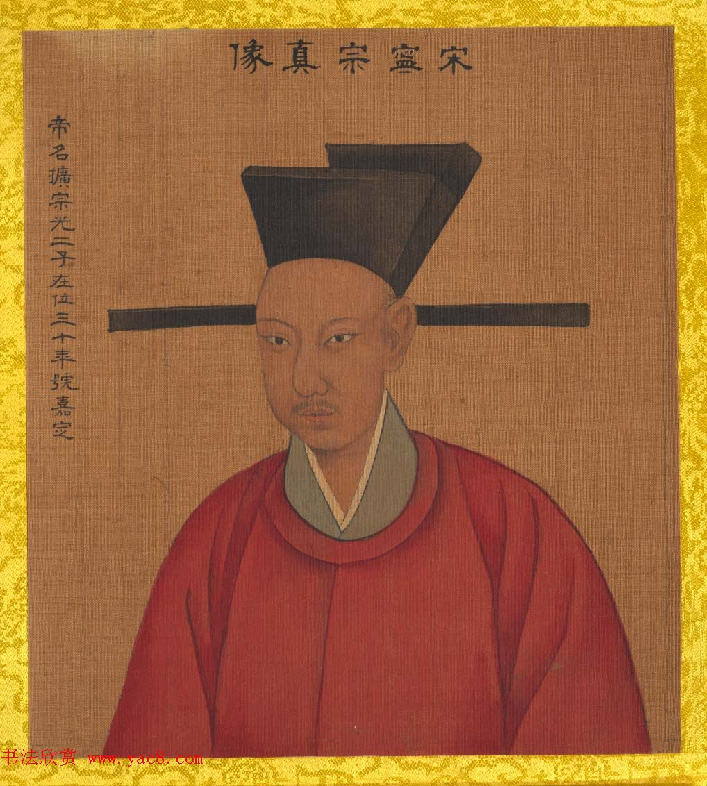 清代姚文翰绘画欣赏《历代帝王像》