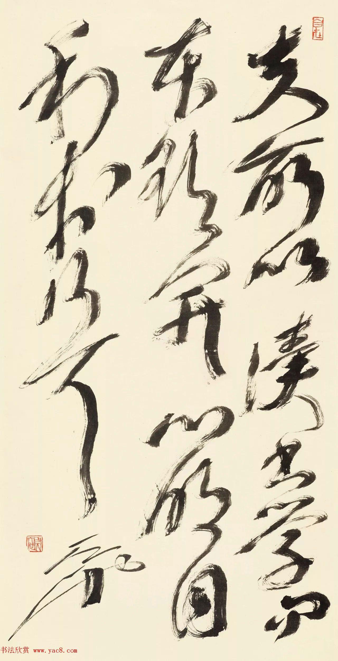 江苏首届经典家训书法作品展特邀、获奖作品欣赏