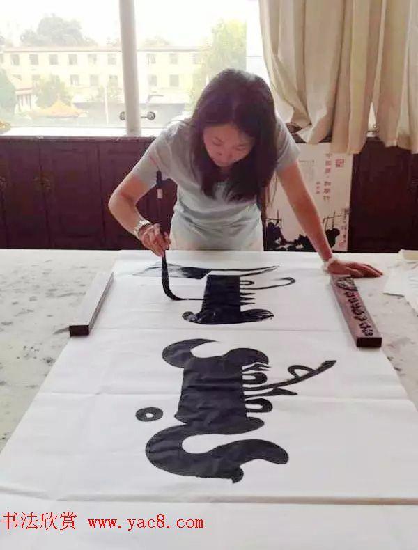 叶赫那拉姝宏满汉双文书法作品