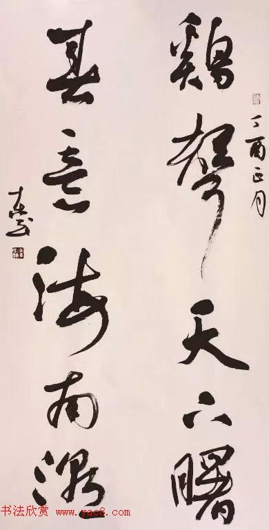吴东民/中国书法家协会副主席,海南省书法家协会主席图片