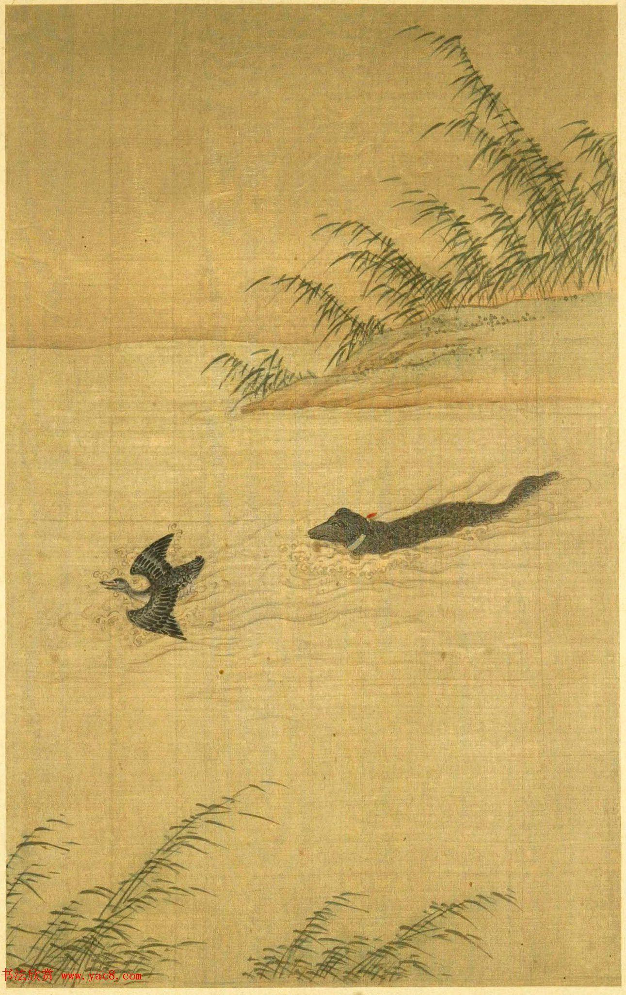 清代宫廷字画《十犬图册》书法天狗赋等