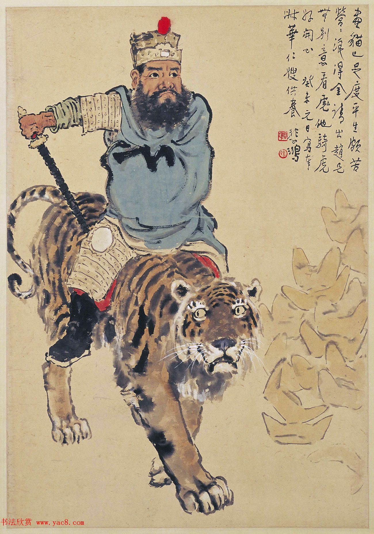 徐悲鸿48岁绘画作品《骑虎财神像》