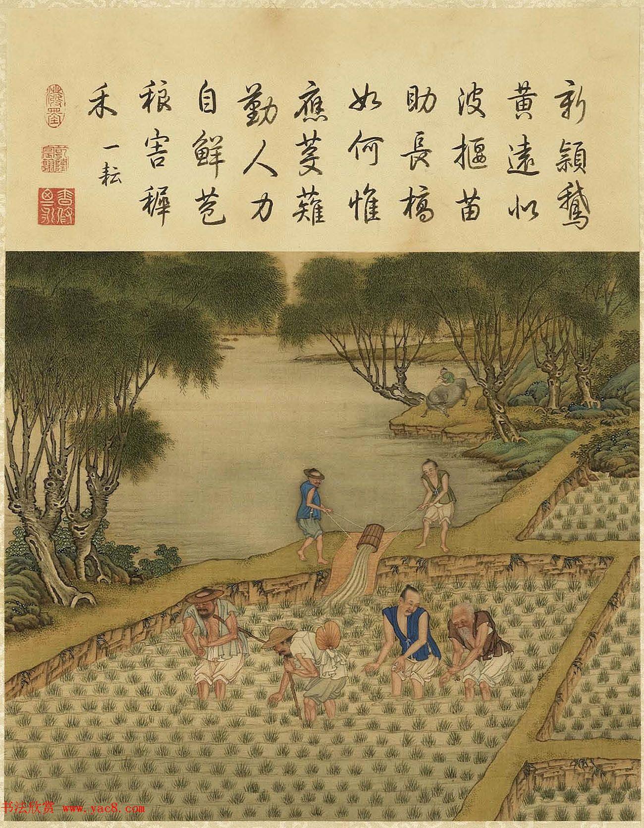 清代宫廷画师陈枚彩绘本《耕织图》
